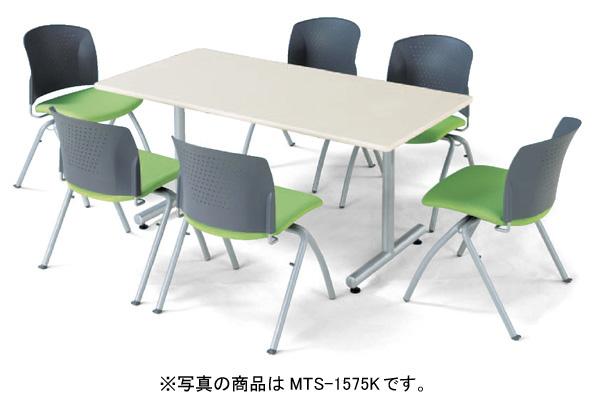 会議用テーブル 幅1800×奥行900 角形 粉体塗装仕上脚 AICO(アイコ) 【個人宅不可】 MTS-1890K