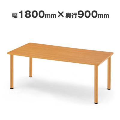 【送料無料】施設テーブル 粉体塗装脚 幅1800×奥行き900 AICO(アイコ) 【個人宅不可】 NST-1890