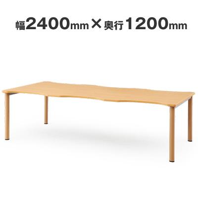 【送料無料】施設テーブル 粉体塗装脚 幅2400×奥行き1200 AICO(アイコ) 【個人宅不可】 NST-2412