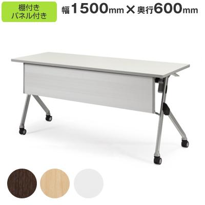 スタッキング会議用テーブルSAKTP-1560