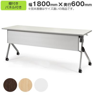 スタッキング会議用テーブルSAKTP-1860