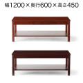 応接用テーブル センターテーブル 幅1200×奥行き600×高さ450 AICO(アイコ) CTM-1260