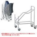 チェア用台車 AICO(アイコ) 【個人宅不可】 D-15