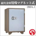 【耐火金庫】 特殊マグネットロック式 50L 日本アイ・エス・ケイ (旧:キング工業) 送料込・搬入設置込 【 KS-50M 】