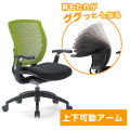 オフィスチェア 可動肘掛け付 樹脂メッシュチェア 背もたれが身体に合わせてしなやかにフィット! 背もたれ色選択 AICO(アイコ) ローバック AICO(アイコ) 【個人宅不可】 MA-1515AJ-BK-X