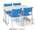 会議用テーブル/幅1500×奥行750/角形/クロームメッキ仕上脚 AICO(アイコ) 【個人宅不可】 MT-1575K