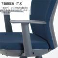 オフィスチェア ミドルバック T型固定肘 AICO(アイコ) 【個人宅不可】 OA-1255TJ