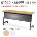スタッキング会議用テーブルSAGP-1560