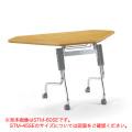 会議用テーブル/スタッキングテーブル../コーナー用/幅1248×奥行450/クロムメッキ脚/AICO(アイコ)/STM-45SE