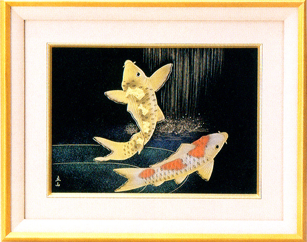 パネル 昇鯉 【送料無料】 木製 漆塗り アート インテリア 10-14404