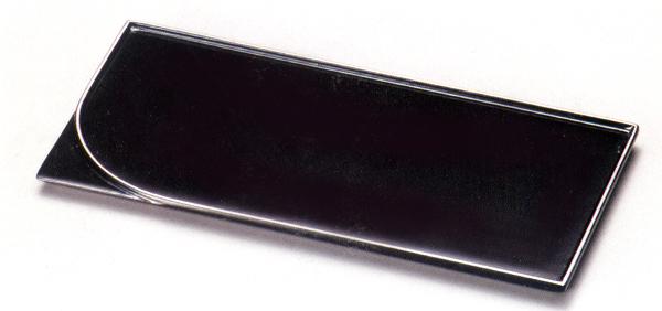 銘々皿 平安 黒渕銀 5枚セット(製造中止) 木製 漆塗り 取り皿・小皿