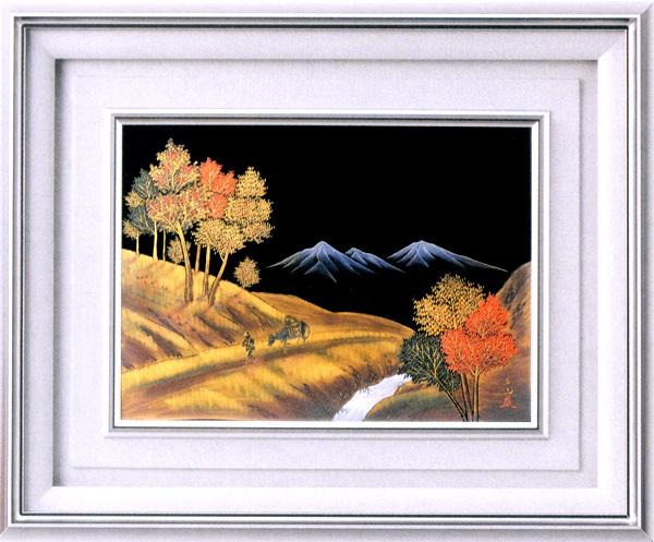 パネル 山水(製造中止) 木製 漆塗り アート インテリア