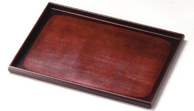 13.0 布目長角卓上膳 溜 木製 ランチョンマット