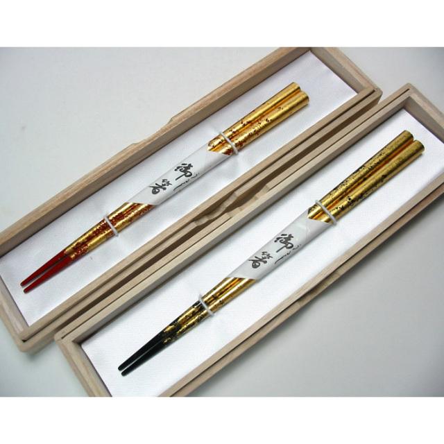 箸 福寿 金箔 木箱入り 木製 漆塗り カトラリー