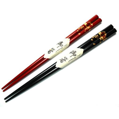 箸 富士桜 【メール便可】 木製 漆塗り カトラリー