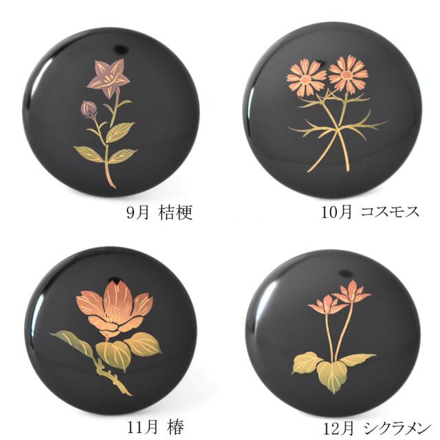 プチ手鏡 誕生花