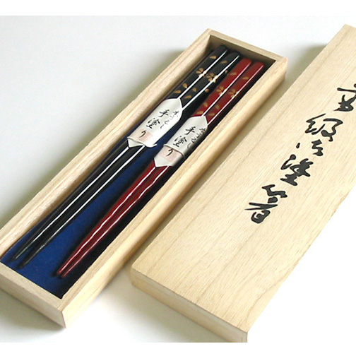 夫婦箸 桜蒔絵 桐箱入  【まとめ買い割引】 木製 漆塗り