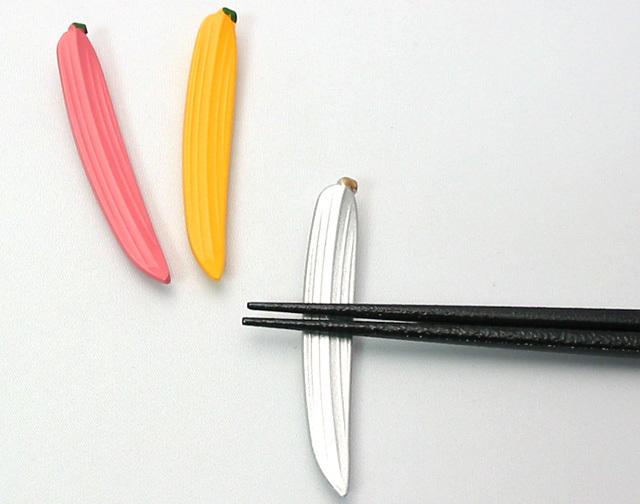 箸置き 笹舟カラー 5個セット