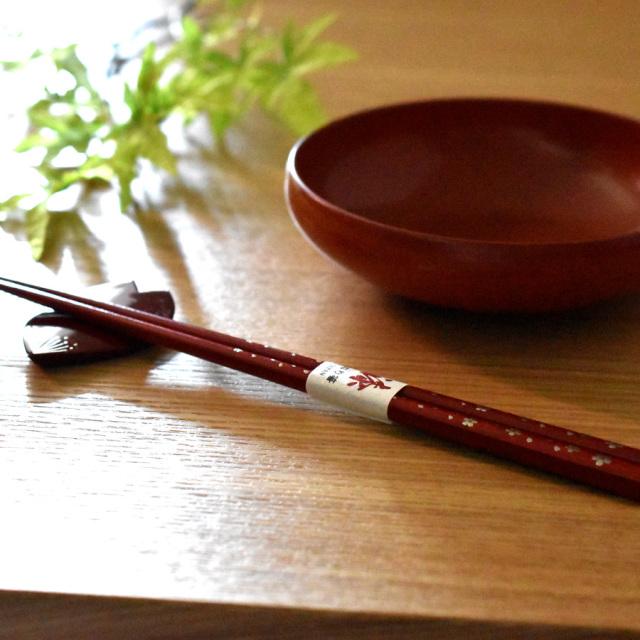 箸 桜吹雪 箸置き付