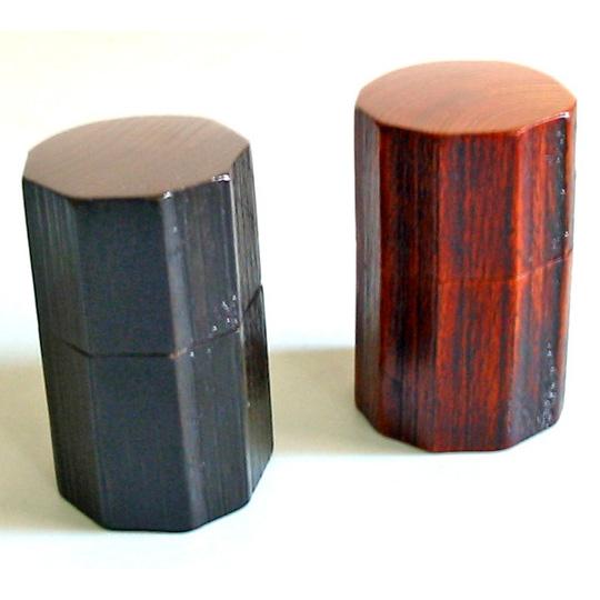 楊枝入れ 欅荒挽 木製 漆塗り
