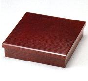 松花堂弁当箱 溜 木製 木のランチボックス 10-11702