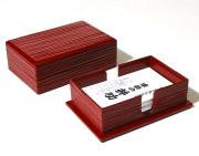 名刺箱 へぎ目 木製(製造中止)