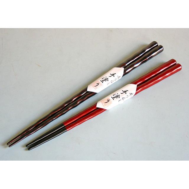 うるし箸 総削り 【メール便可】 木製 漆塗り カトラリー