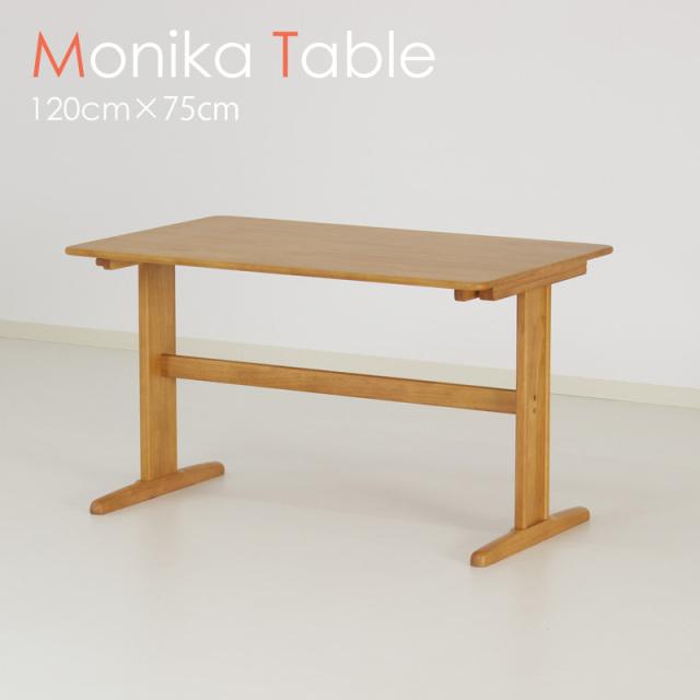 Monika ダイニングテーブル 120cm×75cm シンプル コンパクト 食卓テーブル 木製 ラバーウッド材 ナチュラル カジュアル 送料無料