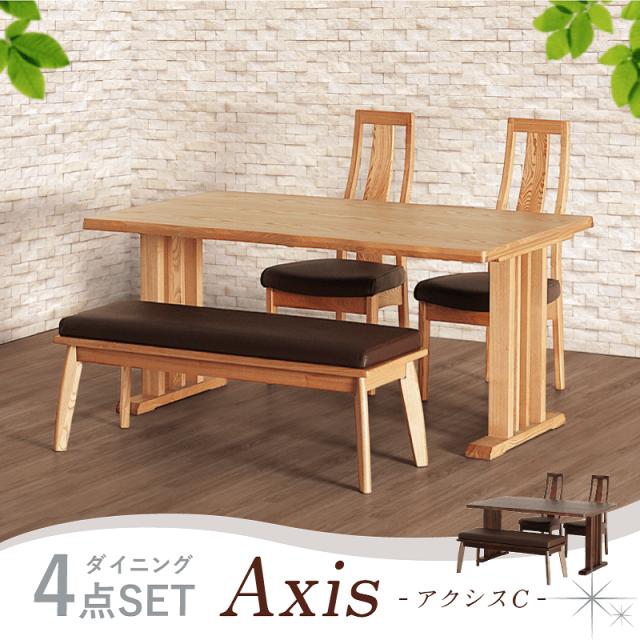 Axis ダイニングテーブルセット 4点セット テーブル 150x90cm 肘無し ハイバック タモ材 PVC 合皮 ベンチ 115cm 2人掛け 北欧 モダン 送料無料