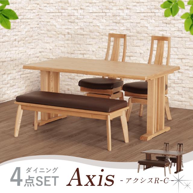 Axis ダイニングテーブルセット 4点セット テーブル 150x90cm 肘無し 座面回転 ハイバック タモ材 PVC 合皮 ベンチ 115cm 2人掛け 北欧 モダン 送料無料