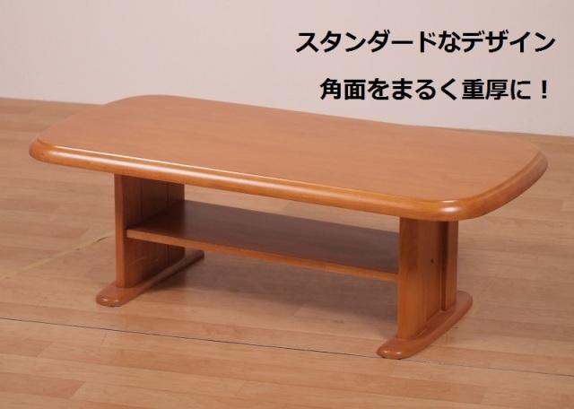 ローテーブル 90サディーM 木製 ダークブラウン