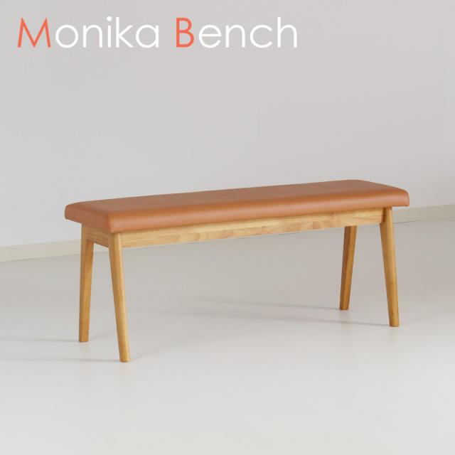 Monika-モニカ- ダイニングベンチ 105cm 2人掛け PVC 軽量 コンパクト 組立て 送料無料