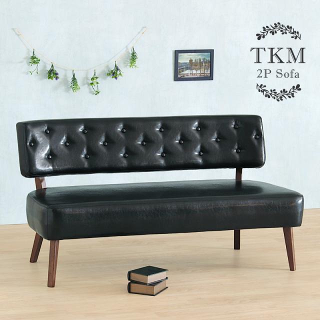 TKM ソファ 2人掛け ダイニングソファ リビング ロータイプ PVCレザー 合皮 完成品 送料無料