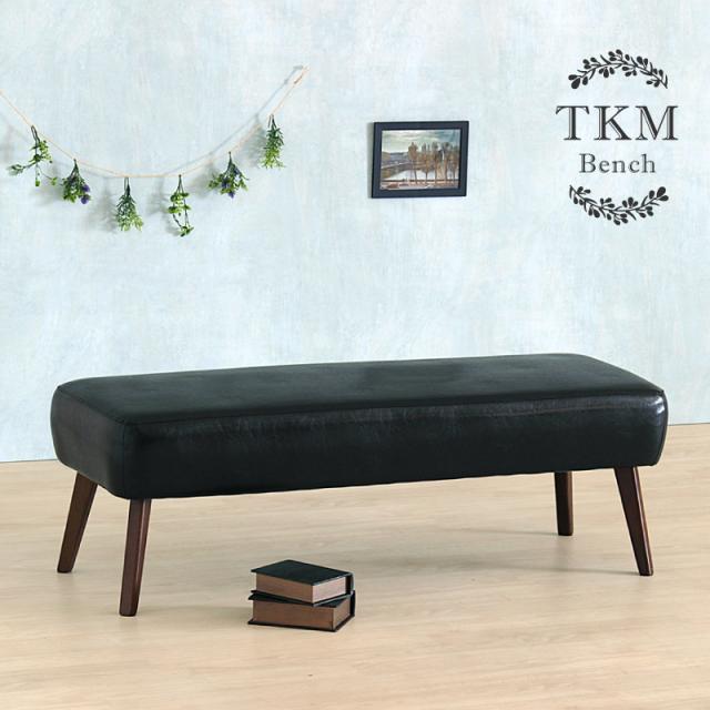 TKM ベンチ 2人掛け ダイニングベンチ リビング 玄関 背もたれなし ロータイプ 合皮 完成品 送料無料