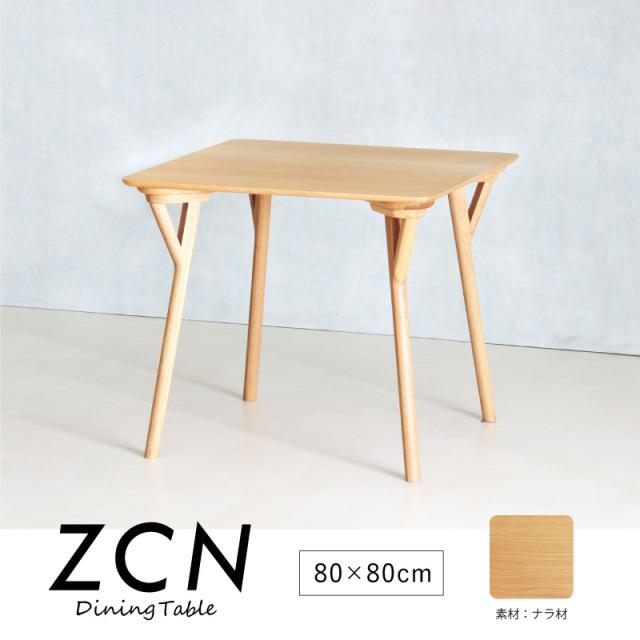 ZCN ダイニングテーブル 幅80cm 2人掛け 高さ70cm 木製 食卓テーブル コンパクト おしゃれ カフェ 北欧風 モダン 送料無料