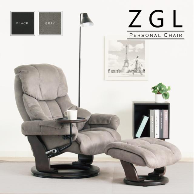 ZGL パーソナルチェア 1人掛け 肘付き リクライニング ファブリック ソファ 木製 ゆったり おしゃれ 送料無料