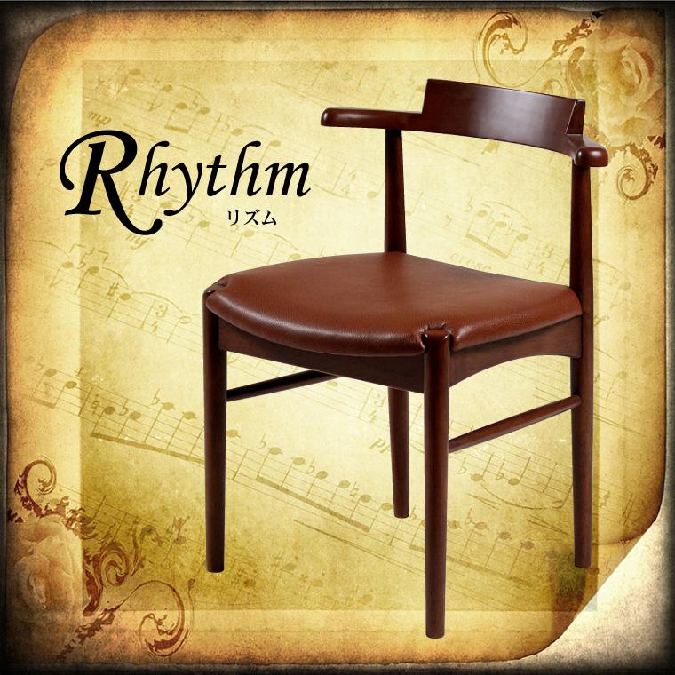 Rhythm-リズム- ダイニングチェア 1脚入り 半肘 PVC コンパクト 軽量 完成品