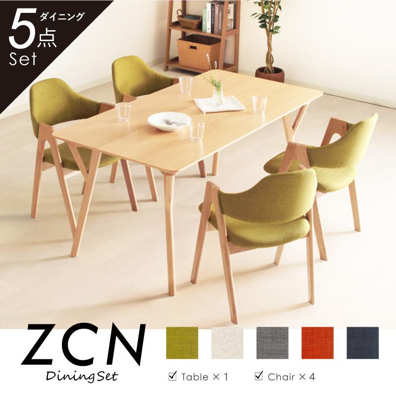 ZCN ダイニングテーブルセット 5点 4人掛け テーブル 幅150cm チェア 肘付き ファブリック おしゃれ カフェ 北欧風 モダン 送料無料