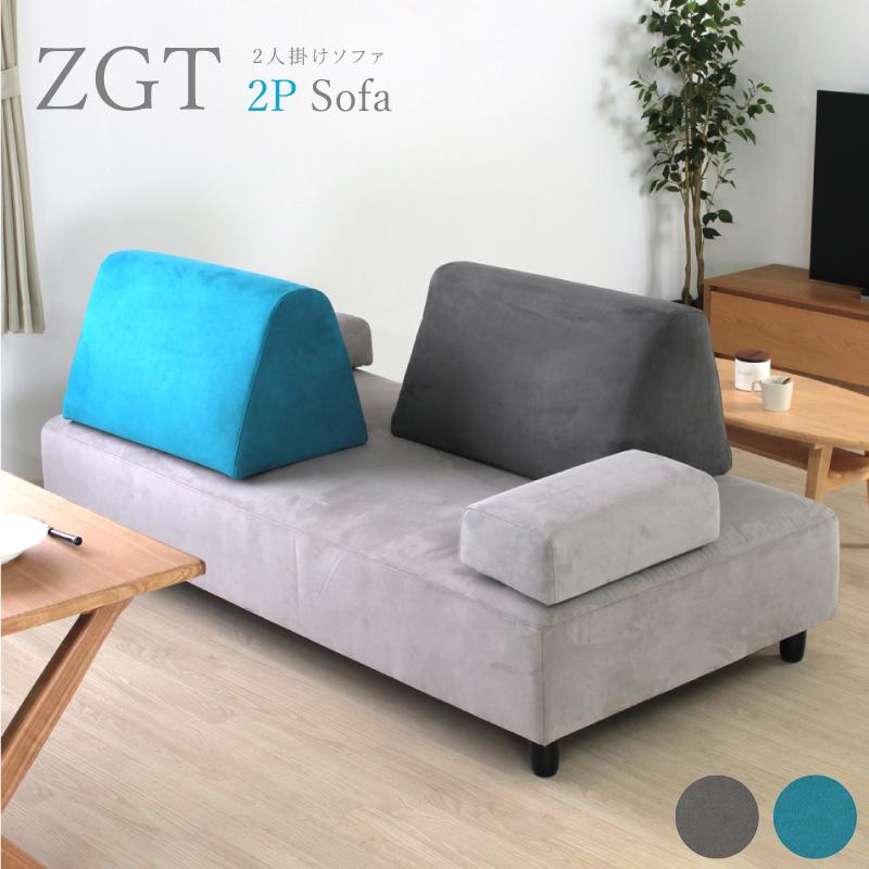 ZGT ソファ 2人掛け 幅198cm 木製 クッション付き ファブリック ゆったり おしゃれ 北欧 モダン 送料無料
