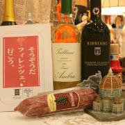 「そうぞうだ フィレンツエ、 行こう。」 阿部のイタリアワイン座談会ONLINE参加パッケージ