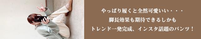みことちゃん 155cm 低身長コーデ 可愛い