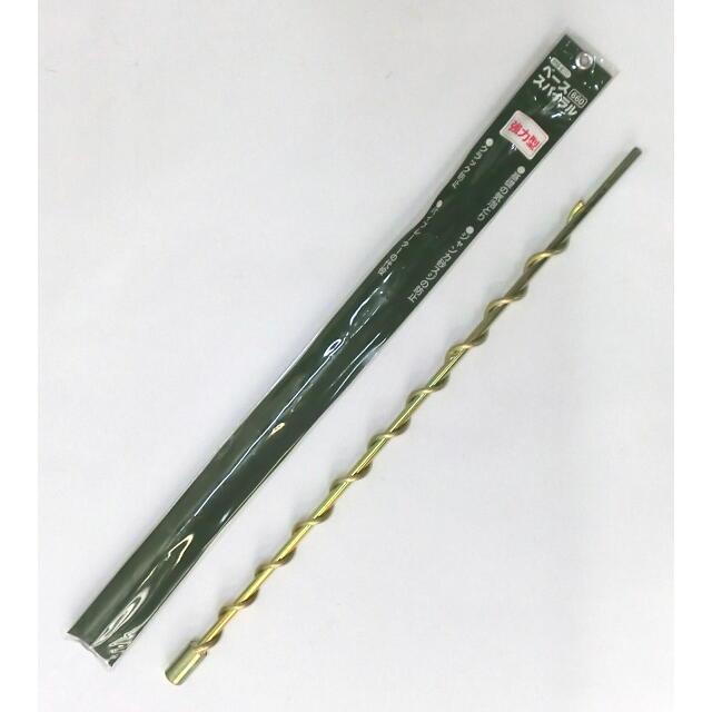 ベーススパイラル 660(住宅基礎の気泡取り)本体:BS-660<吉岡製作所>