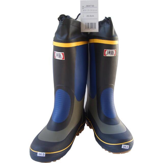 おたふく カラーブーツ 天然ゴム長靴 コン:JW-730  <おたふく手袋>