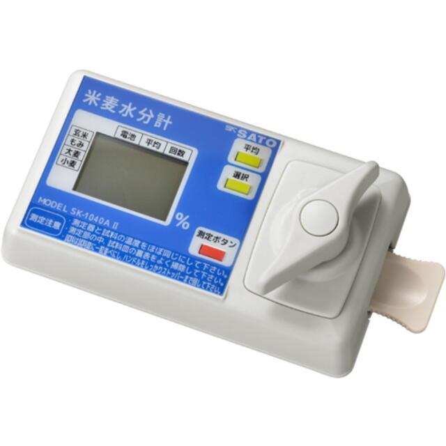 【送料、代引手数料無料】米麦水分測定器 SK-1040A2:No.1733-00<佐藤計量器>