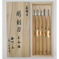 三木章刃物本舗 彫刻刀セット ハイス鋼 5本組 桐箱入:No.140333