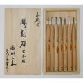 三木章刃物本舗 彫刻刀セット ハイス鋼 7本組 桐箱入:No.140340