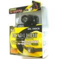 Beruf センサースイッチ&フォーカスコントロール搭載ヘッドライト BHL-150DCB:No.87630<イチネンミツトモ>