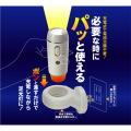 RITEX 充電式 LEDホームライト :AL-100 <ライテックス・ムサシ>