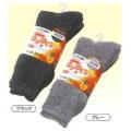おたふく 防寒パイルソックス アンゴラ・カプサイシン 2足組×5セット:BS-334×5 <おたふく手袋>