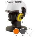 トーヨー  ホカホカイヤーカップ(ヘルメット取り付けタイプ) :No.DX-10